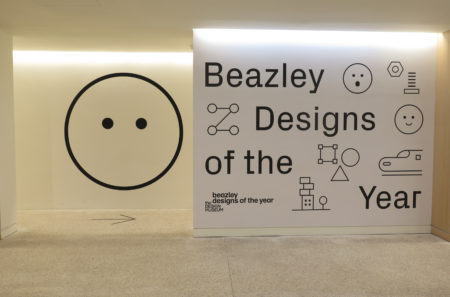 Beazley Designs of the year 2016 - Design Museum London